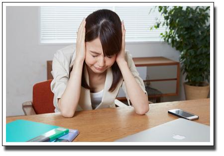 情緒不安定|メンタルケアと人間関係の悩み
