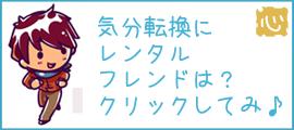 京都心理カウンセリング|精神疾患|心療内科