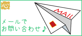 京都心理カウンセリング|精神疾患|メンタルケア