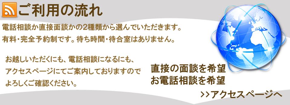 京都府京都市や奈良県奈良市で人気。滋賀県大津市瀬田の心理カウンセリングでメンタルケア。大津や草津、長浜や東近江からも。