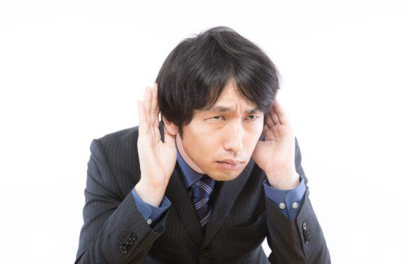 彦根,滋賀,カウンセリング,心理カウンセリング,大津,草津,長浜,東近江